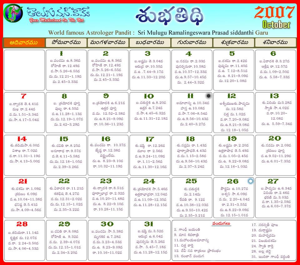 Telugu Calendar 2011 October